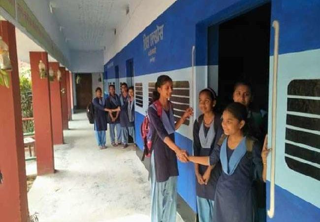 Bihar school painted as train compartments to let students feel 'pleasure of learning'