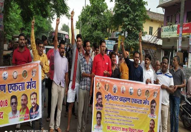 Upper caste protesters block rail, road traffic to protest SC/ST Act