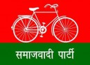 Samajwadi Party expels another Akhilesh loyalist for 'breaking party discipline'