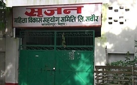 IT officials raid Bihar Dy CM Modi's cousin sister's house in Srijan scam