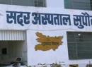 Bihar doctor beaten up after woman patient dies at hospital