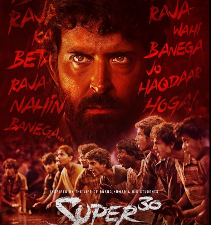 Video: Know what Anand would have been doing if not running #Super30