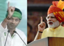 Tej Pratap's 'skin PM' remark draws strong protests from various quarters