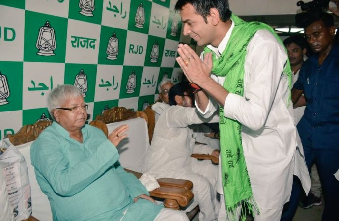 Now, case filed against Lalu's elder son for 'hiding' property details in poll affidavit