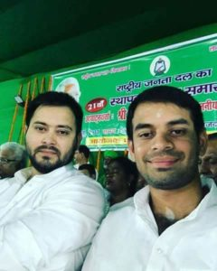 Tough time for Lalu's sons: Younger faces graft case, elder gets PP licence cancelled