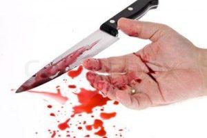 murder (1)