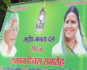 Rally against BJP will be held at all costs: RJD
