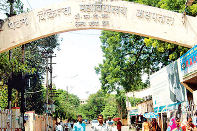 Former students seek ban on private practice by PMCH doctors