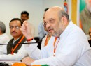 Nitish govt orders fresh probe into BJP chief Amit Shah's lift trapping incident