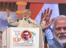 Don't consider Muslims as 'vote banks or commodity': Modi