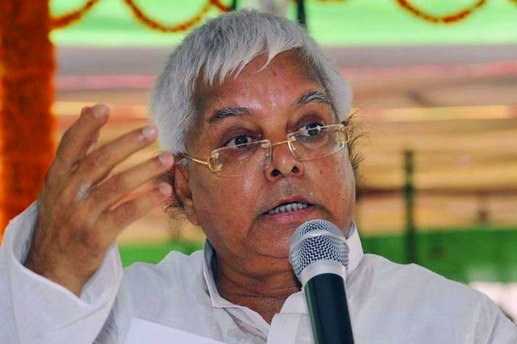 Shahabuddin's supporters pass resolution to expel party chief Lalu from RJD