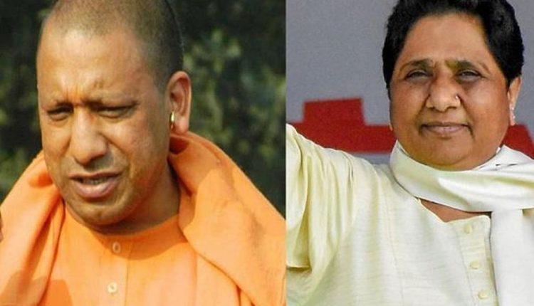 Adityanath, Mayawati barred from campaigning for poll code violations