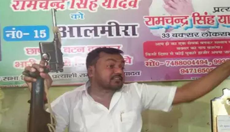 Former Bihar lawmaker displays pistol at Press meet, offers to fight for Kushwaha