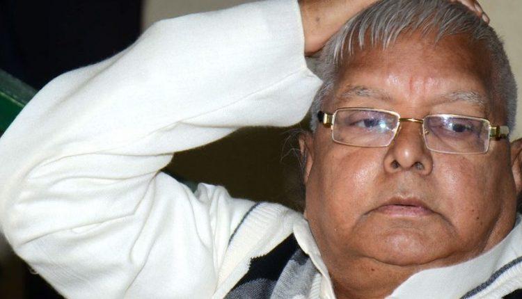 Lalu Prasad, RIMS, Lalu phone calls, Speakers' election, Bihar, RJD, Kelly bungalow, Bihar