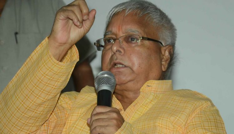 Lalu bail hearing, Lalu bail Jharkhand court, Lalu bail fodder scam