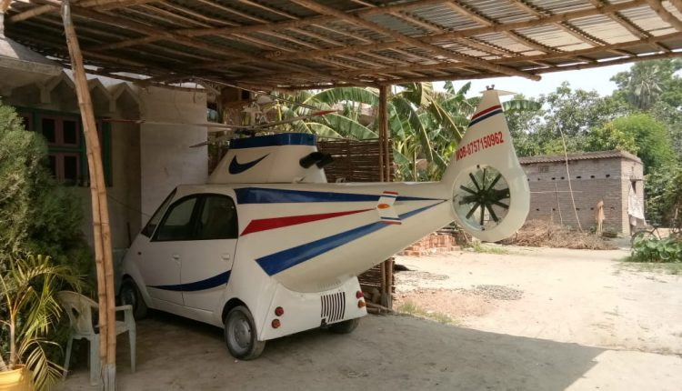 Amazing! Unfulfilled pilot dream prompts Bihar brothers to design helicopter car