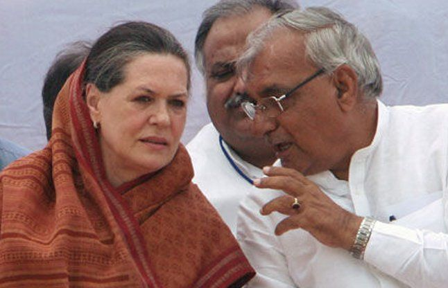 Embarrassment for Congress as now Hooda backs Modi over Article 370