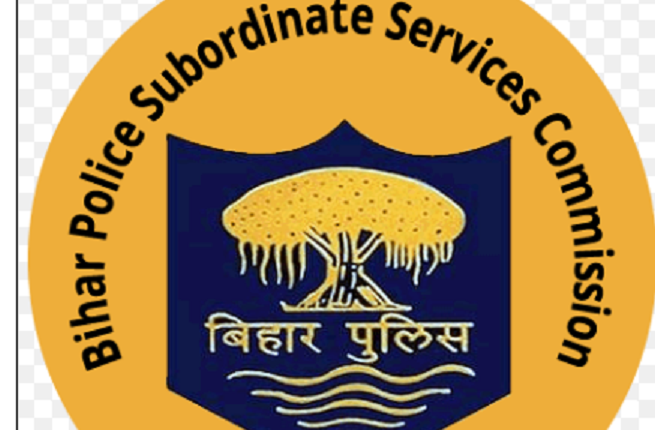 Vacancies for 2446 posts of sub-inspectors, sergeants, asst jail superintendents in Bihar