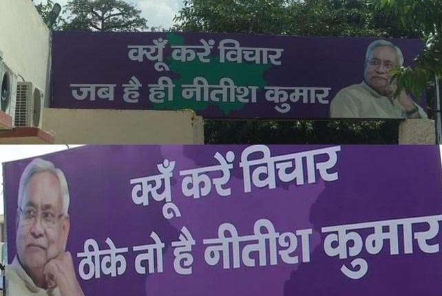 Under fire from Opp, JD-U changes its slogan about Nitish Kumar