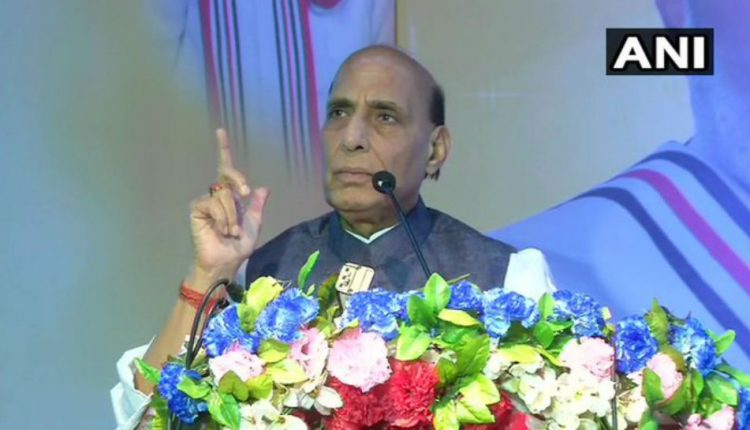 rajnath asks Pakistan to stop terrorism, Union home minister tell Pak to stop terrorism, rajnath said art 370 had bloodied the heaven on the earth, home minister says J&K will develop fast after revocation of Art 370, Article 370 Rajnath Singh Jammu and Kashmir, Rajnath asks Pakistan to stop human rights violations,