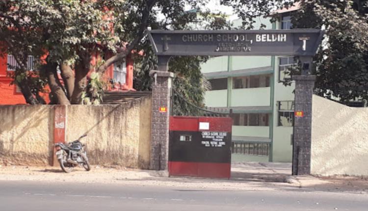Church School jamshedpur Jharkhand