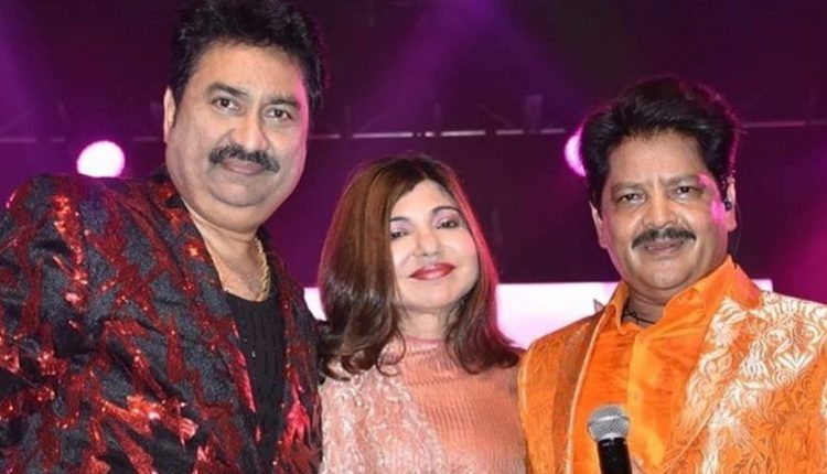 FWICE asks Bolywood singer to stay away from music concert of pak national, FWICE urges bollywoord singer not to perform for Pakistan national