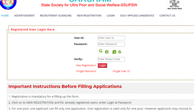 Bihar seeks applications for 917 posts in social welfare department
