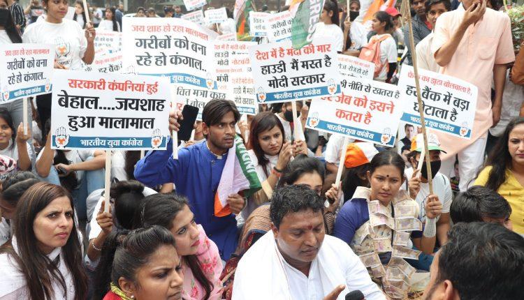 demonetisation protests, Cong demonetisation protest, demonetisation Cong Delhi