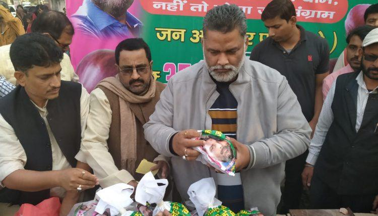 Bihar by-polls, Pappu Yadav, Congress, RJD, Kusheshwar Sthan, Tarapur, Bihar News