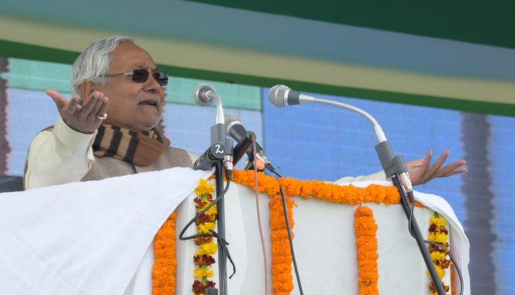 Nitish Kumar, NDA, Bihar, Jitan Ram Manjhi, HAM, VIP, Congress, Bihar politics, NDA