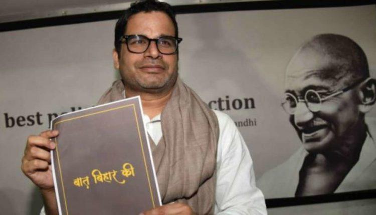 Praahant Kishor, Nitish Kumar, Corona, Covid19,Bihar, Bihar News