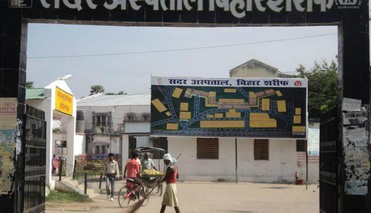 HIV, Covid19, Bihar, Nalanda, Bihar News, Bihar Post