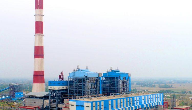 NTPC, NTPC Barauni, Barauni Thermal Power Station, Munsih Jauhari, Bihar, Bihar News, Bihar Post