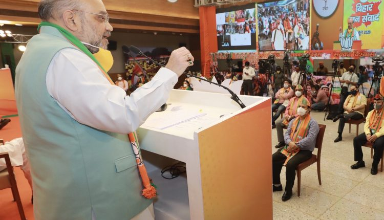 Amit Shah, BJP virtual rally, Jna Samwad rally, BJP, Bihar, Tejashwi Yadav, RJD, BIhar, Bihar News, migrants,