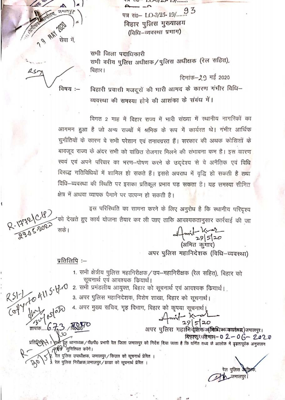 Police official's letter about returning Bihar migrants creates storms