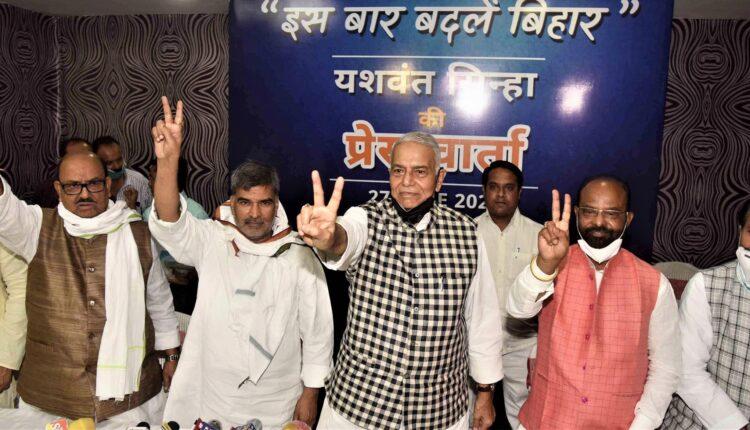 Yashwant Sinha, Third Front, Bihar, NDA, Bihar Poliics, BIhar News, Bihar Post