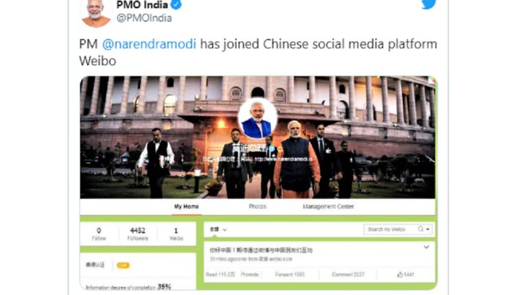 PM, Narendra Modi, PM Modi, Weibo, Chinese social media, 59 Chinese appsl, Border face-off, Modi weibo account, Indo-china face-off, indo-china border tension, LAC, Ladakh, Galwan valley,