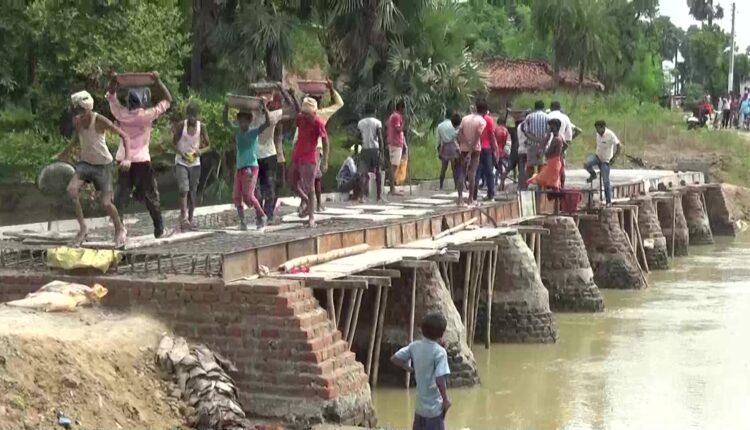 bridge, canal, bihar, Gaya, Bihar News