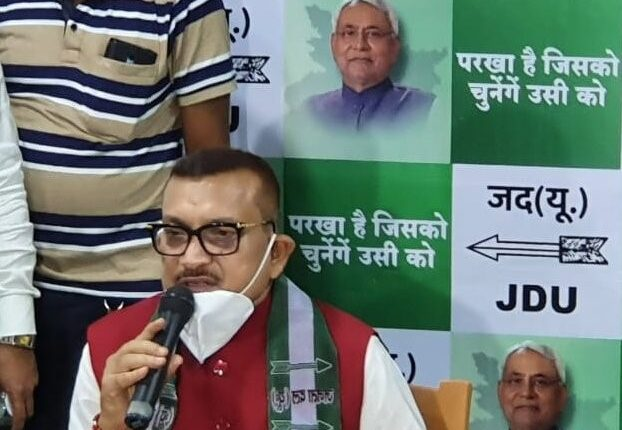 Gupteshwar Pandey, Nitish Kumar, JDU, Bihar, Bihar polls, BIhar polls 2020, Bihar, Bihar News