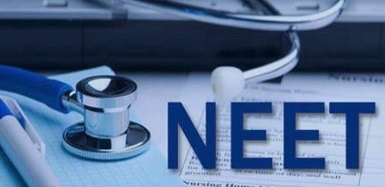 NEET, Bihar, medical entrance test, Kolkata, Bihar, Bihar News