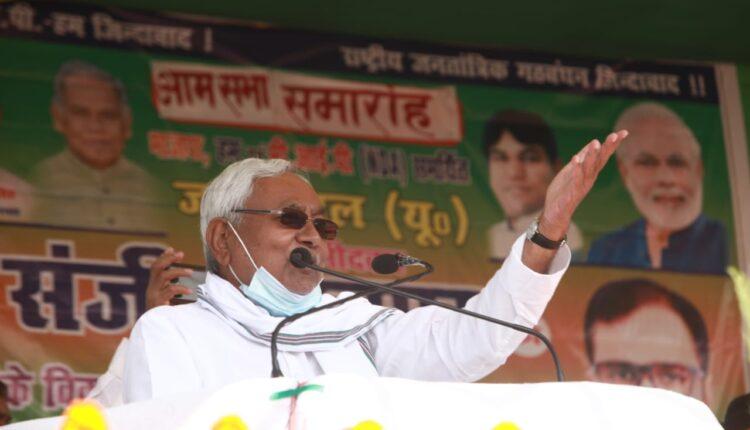 jd-u, upper caste cell, Bihar assembly polls, bihar, nitish kumar; upper castes, Savarn Kalyan Mantralaya