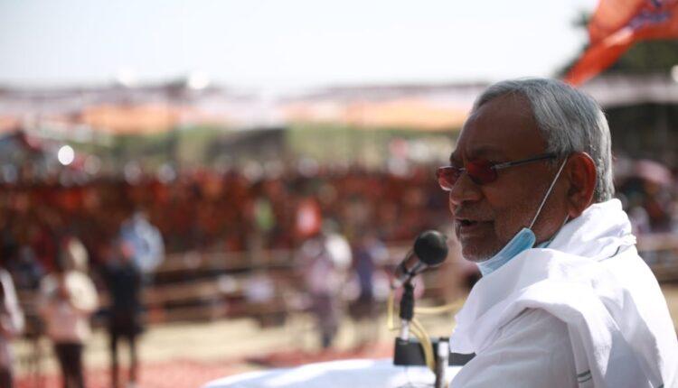 Nitish Kumar, last election, Nitish last election, Tejashwi Yadav, Bihar, Bihar polls 2020, Bihar assembly election, Purnia, Nitish emotional appeal