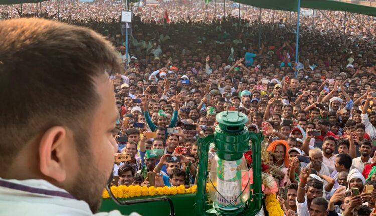 bihar exit polls, exit polls bihar, exit polls 2020, Tejahswi Yadav, Grand Alliance, NDA, Nitish Kumar, Bihar polls, Bihar assembly elections, Bihar,