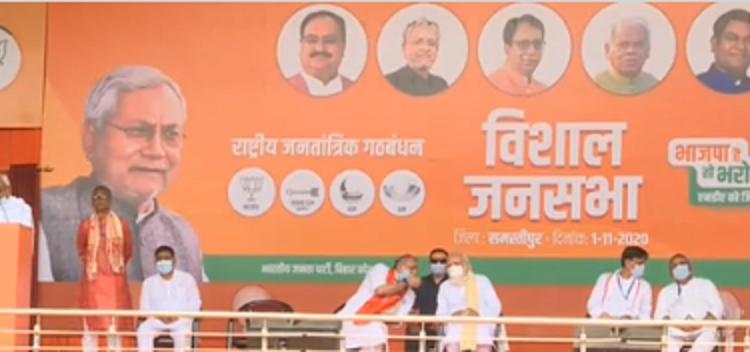 BJP, JDU, BJP-JDU conflict, Bihar polls, IT raids, Seven resolves scheme, Ajay Mandal, Sushil Modi, IT raids on Bihar contractors, Bihar polls, Bihar assembly elections,