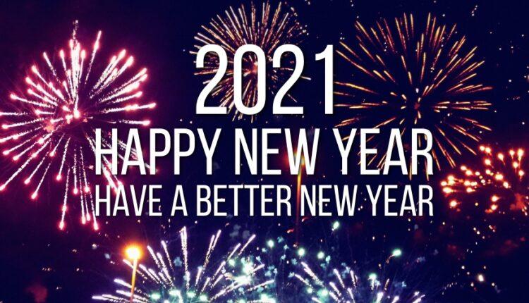 HNY, Happy New Year, Bihar, Bihar Post