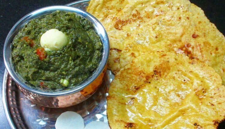 makke ki roti, saag, bihar, muzaffarpur, local delicacies