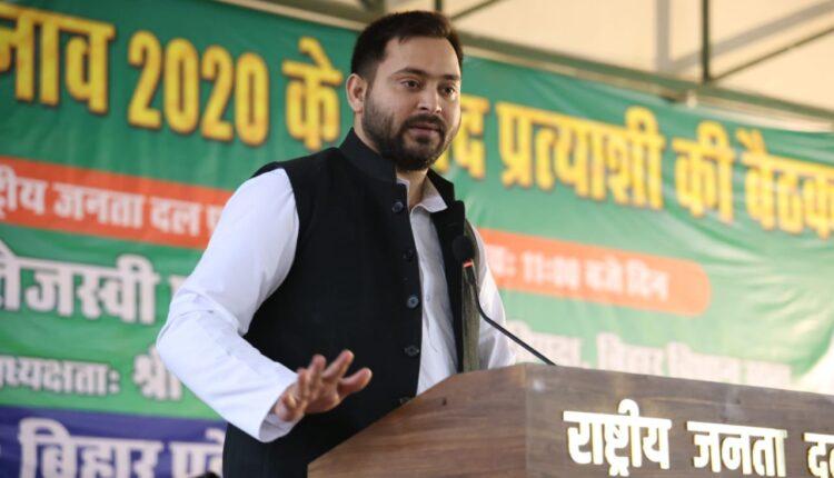 Tejashwi Yadav, Nitish Kumar, midterm polls, Bihar, Lalu-Nitish patchup, JDU, RJD, Bihar politics, BJP, Gopal Mandal, Bhagalpur,