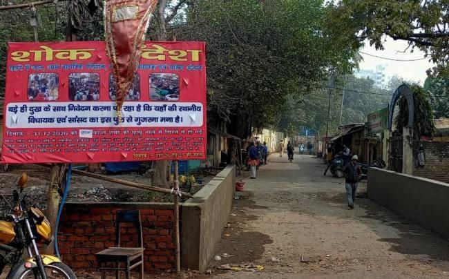 bridge, politciians banned, Patna, Mandiri bridge, Patna news, Bihar, Bihar news
