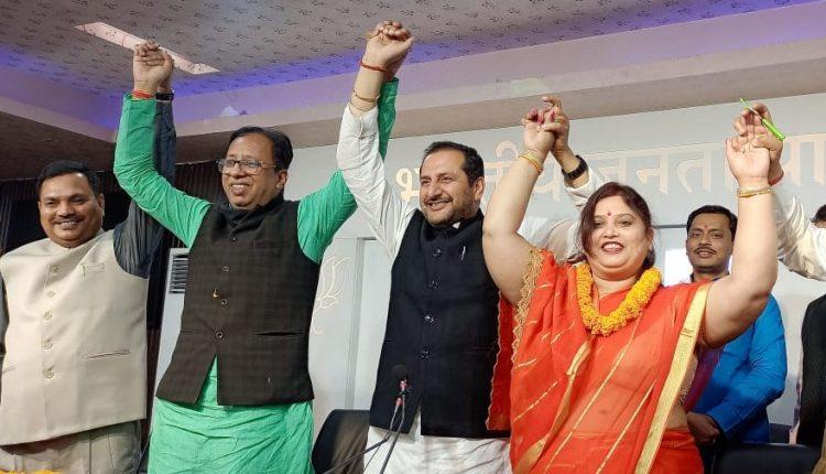 LJP, LJP MLC, BJP, Bihar, Chirag Paswan, Bihar, Bihar news