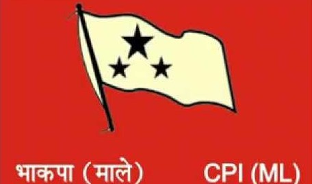 CPI-ML, State party status, EC, 2020 Bihar polls, Grand Alliance, Bihar